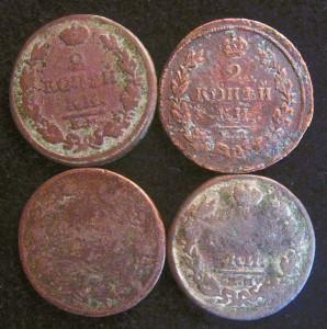Распространение монет