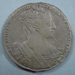 Монеты англо-саксов