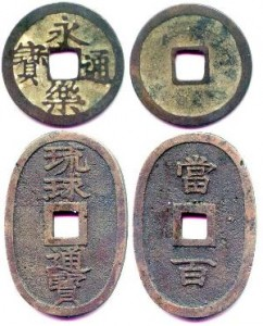 Овальные монеты Японии