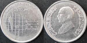 Плакированная монета