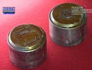 Штемпель для монет