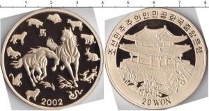 Серия монет ФАО Северной Кореи