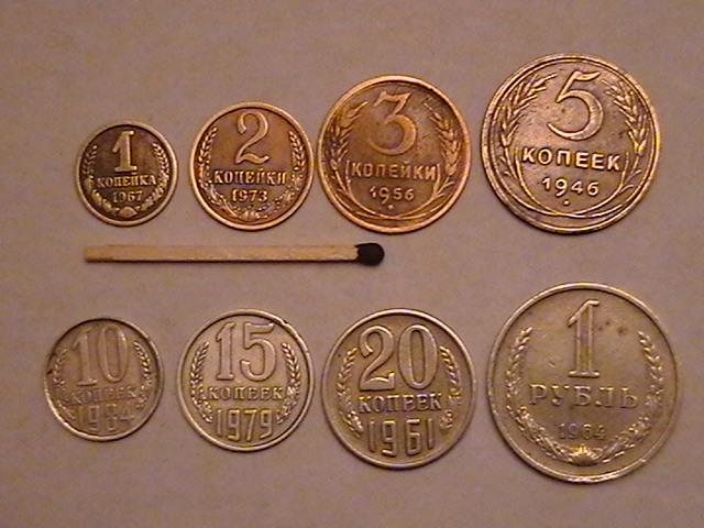 Советские монеты продать редкие монеты 2010